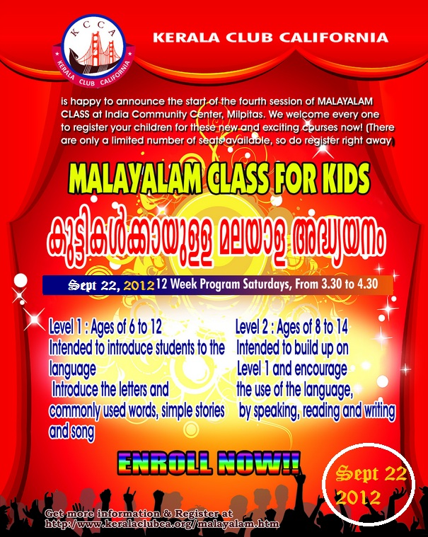 Malayalam Classes in the SF Bay Area